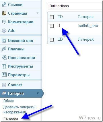 Загрузить из ZIP файла