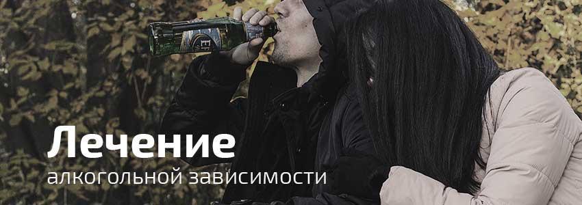 https://ulyanovsk.vperemen.com/wp-content/uploads/2016/10/lechenie-alkogolizma-ulyanovsk.jpg
