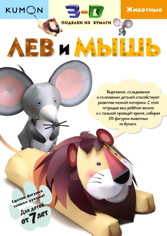 http://www.100book.ru/b2409743.jpg