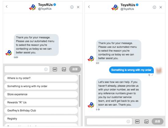toyrsrus customer service social selling