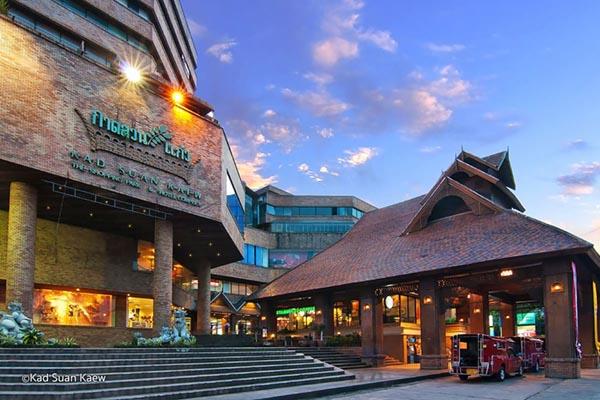 Trung tâm thương mại chiang mai