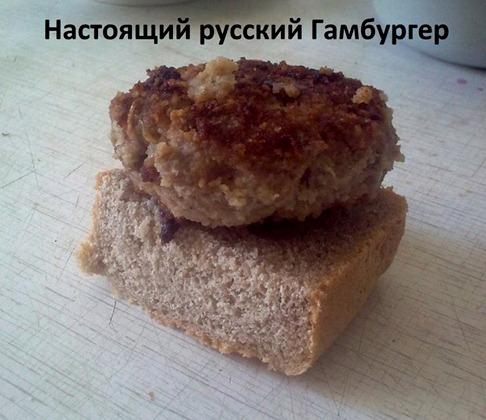 бутерброд-гамбургер-еда-песочница-126137