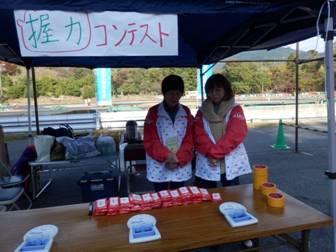 http://jp-site.net/konkatsu/undoukai27/undoukai27.files/image048.jpg