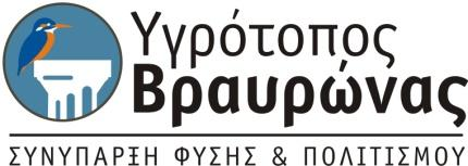 Logo Vravronas.jpg