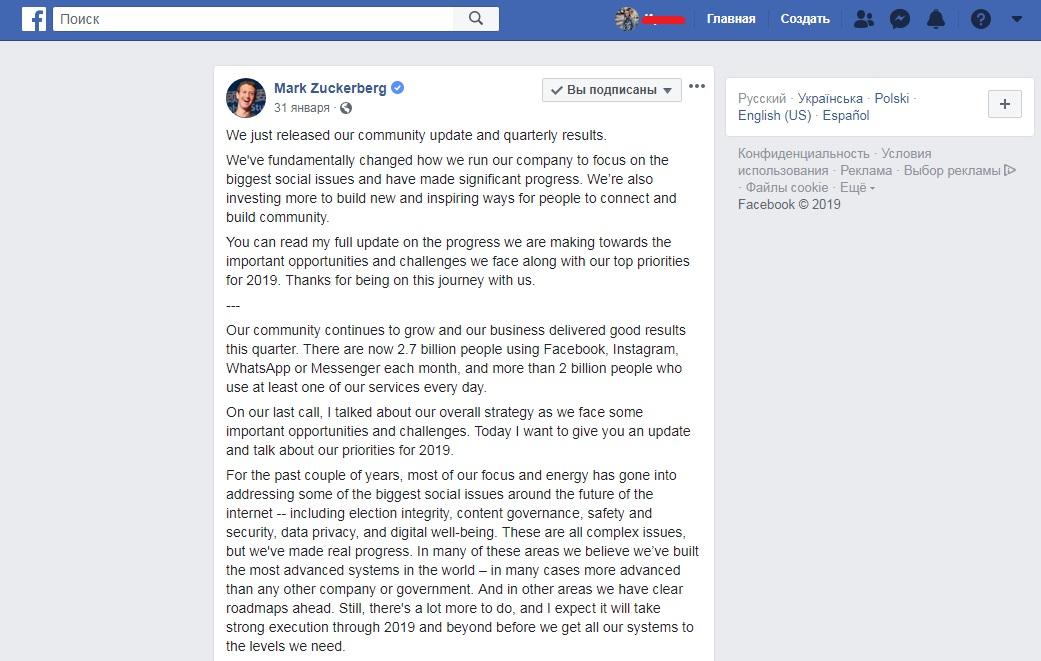 Facebook, социальная сеть, обновления