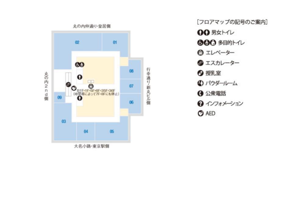 O031.【丸ビル】35Fフロアガイド170425版.jpg