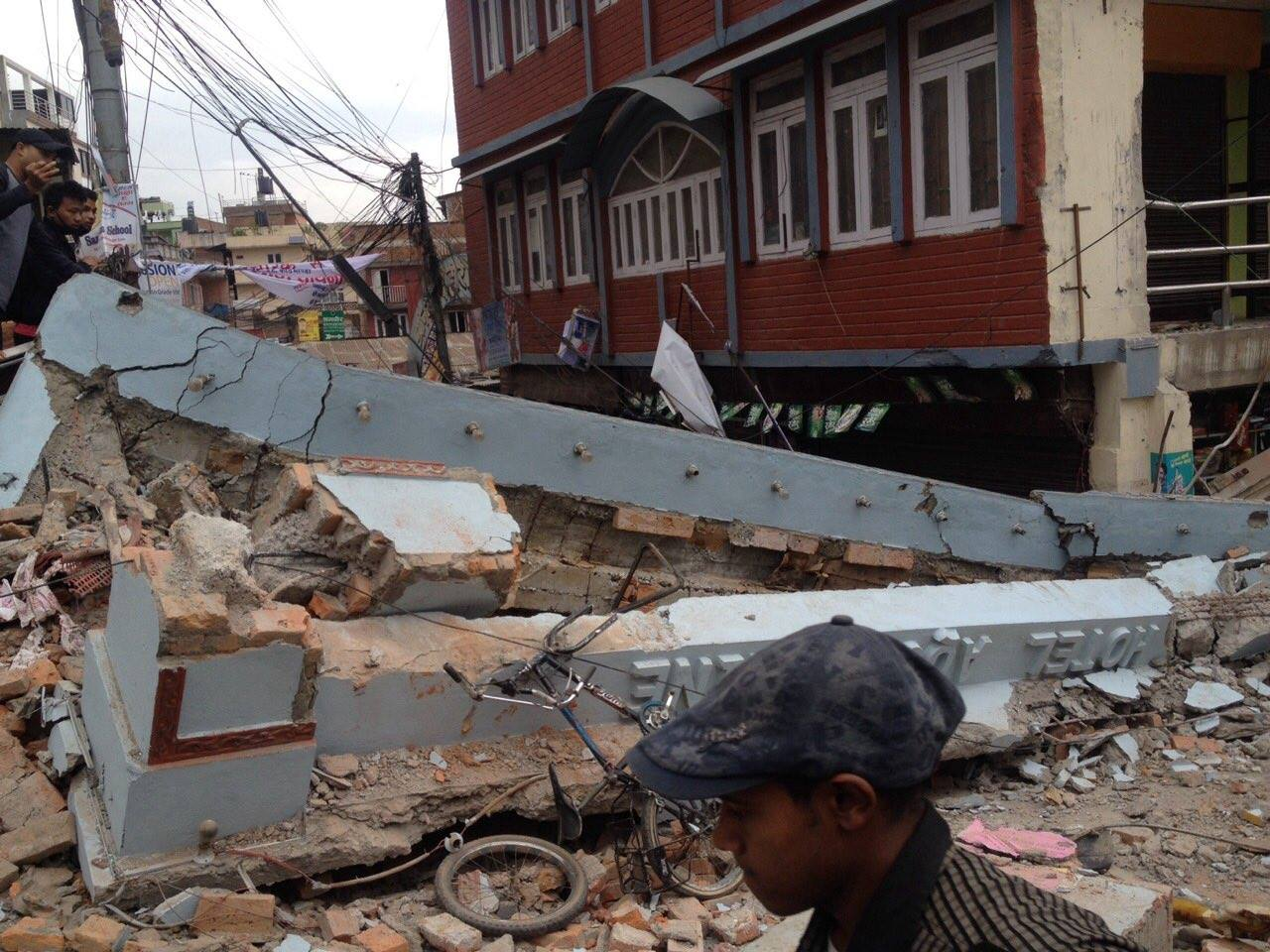 File:Nepal Earthquake 2015 01.