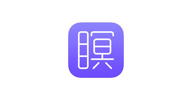 MEISOON アプリ