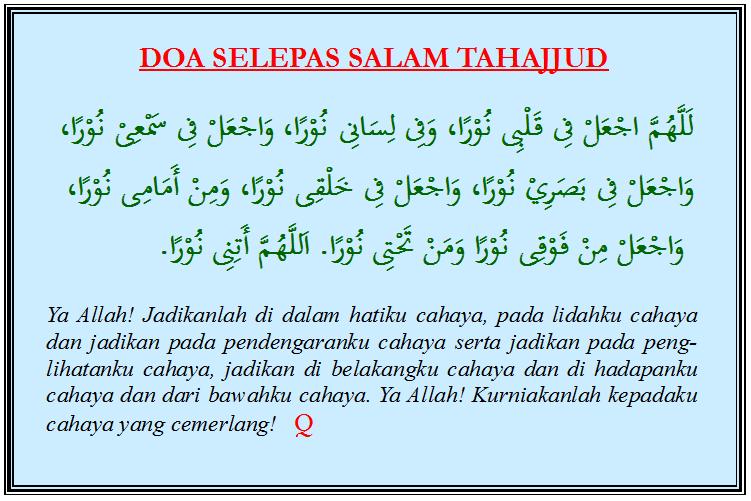 doa-selepas-salam-tahajjud-sq.png