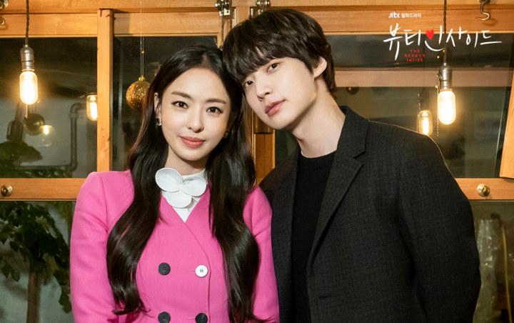 lee da hee dan Ahn Jae Hyun dalam The beauty inside