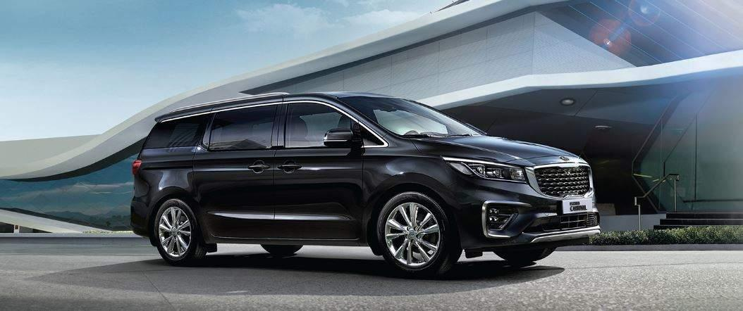 Image result for kia carnival mpv