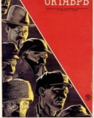 Octubre (1928, Sergei M. Eisenstein y Grigori Aleksandrov)