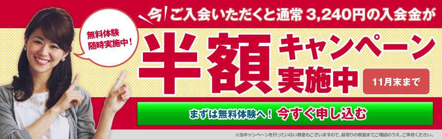 main_campaign.jpg
