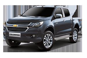 Chevrolet Colorado-Gọi Ngay sẽ có giá tốt