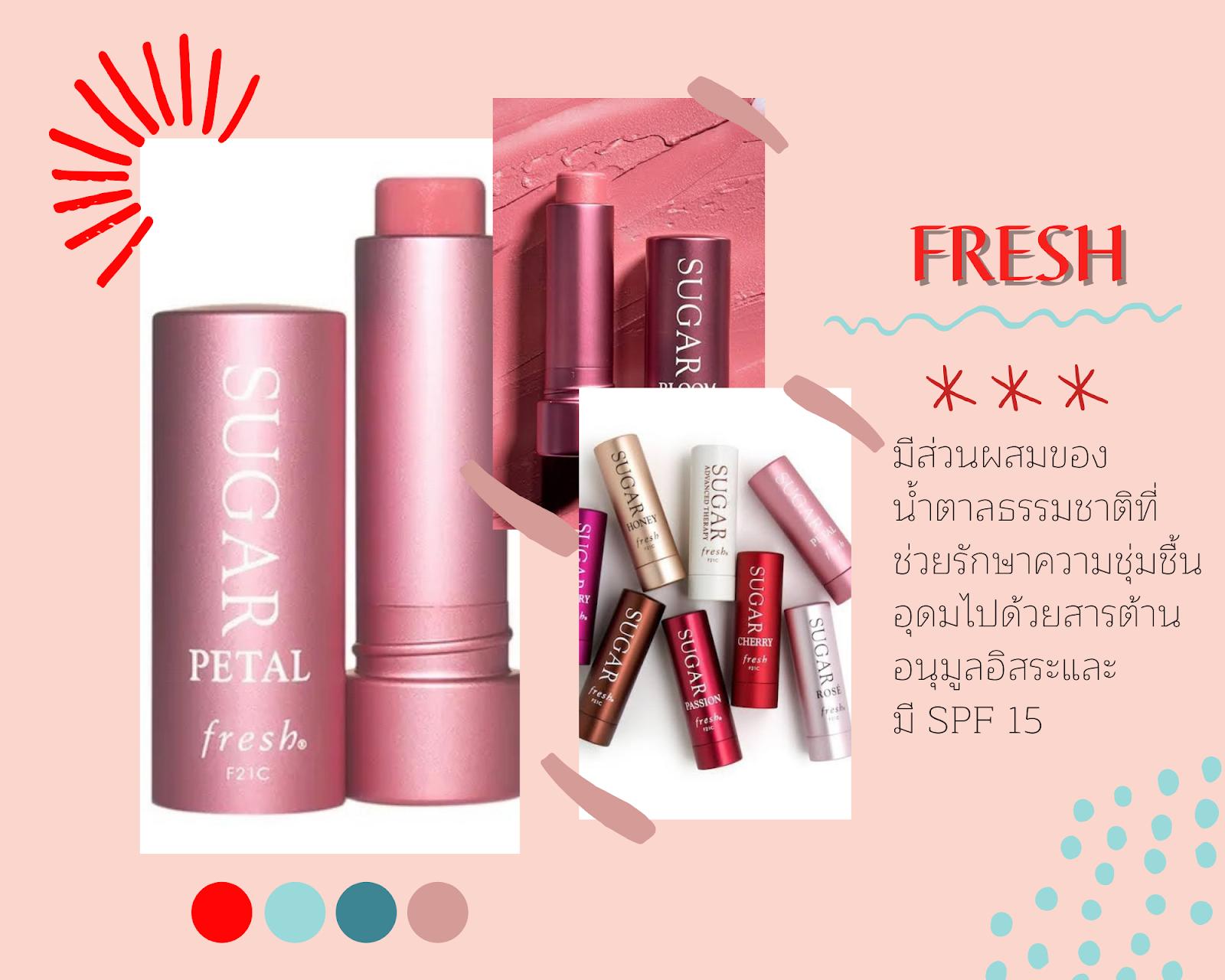 6. Sugar Lip Treatment Sunscreen SPF 15