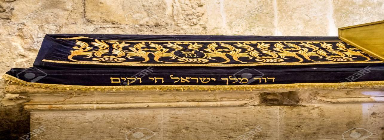 """Résultat de recherche d'images pour """"jérusalem le Tombeau du Roi David."""""""