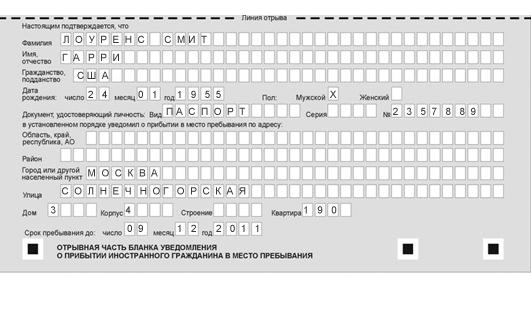 Russia Registration