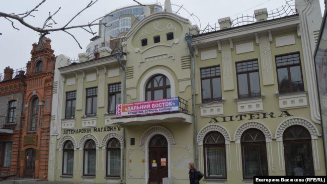 Аптека, принадлежавшая отцу Г. Пермякова. Хабаровск