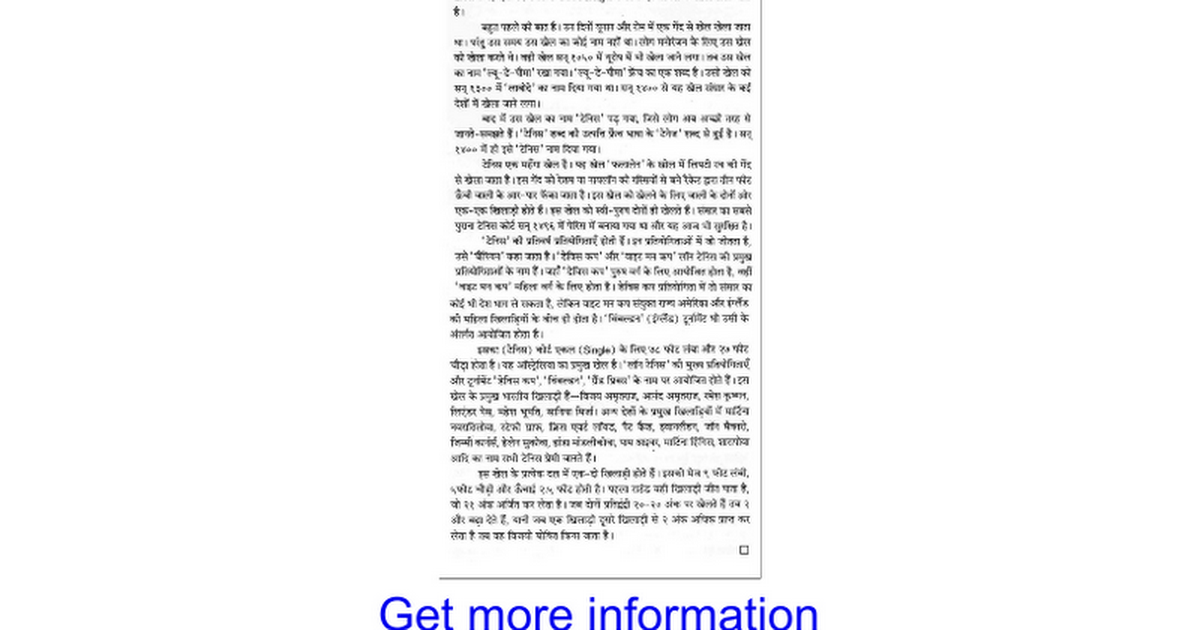 cricket paragraph We have provided below simple and small paragraphs on various common topics  paragraph on cricket paragraph on road safety paragraph on football.