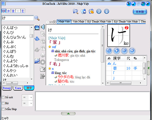 Phần mềm Javidic 2010 Final