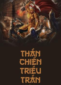 Thần Chiến triều Trần