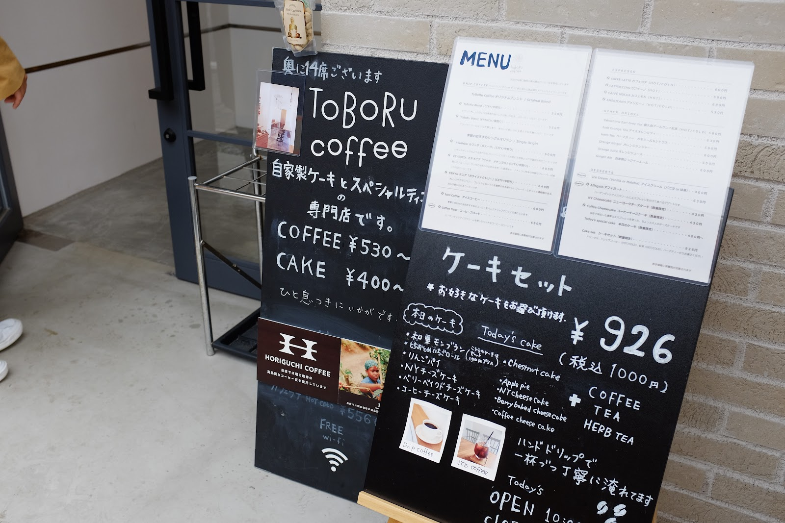 東京鎌倉|TOBORU COFFEE