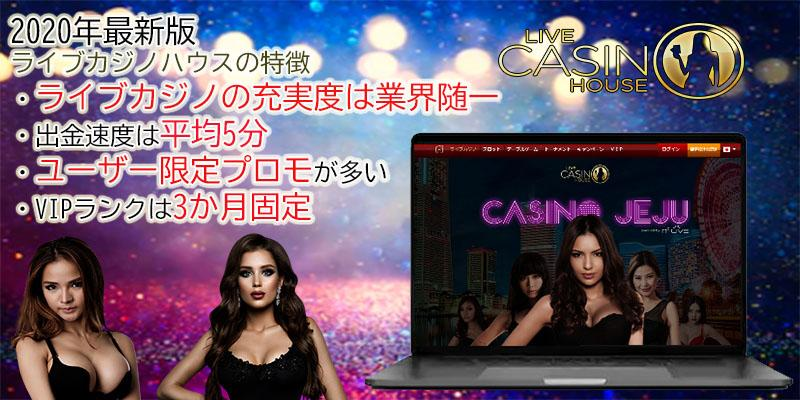 live casino house luckyniki