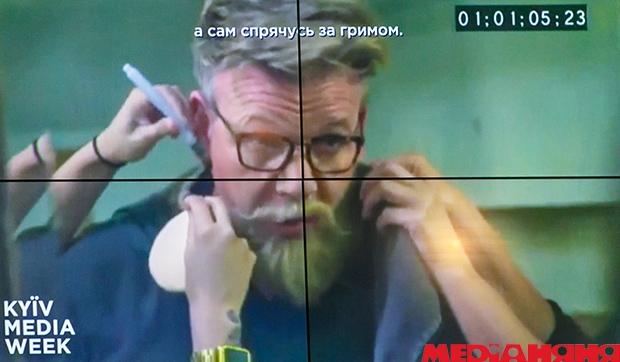 KYIV MEDIA WEEK, скрининги форматов, Катерина Удут
