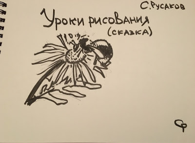 1-Уроки рисования.jpeg