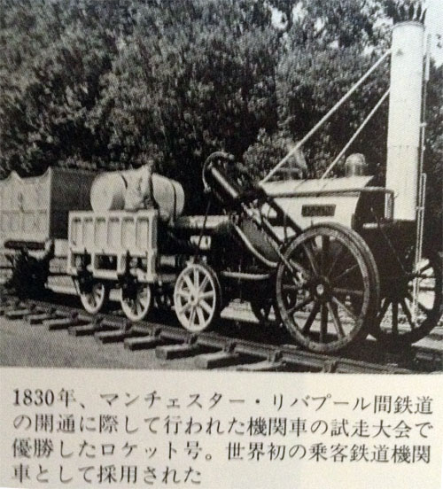 benkei_photo.jpg