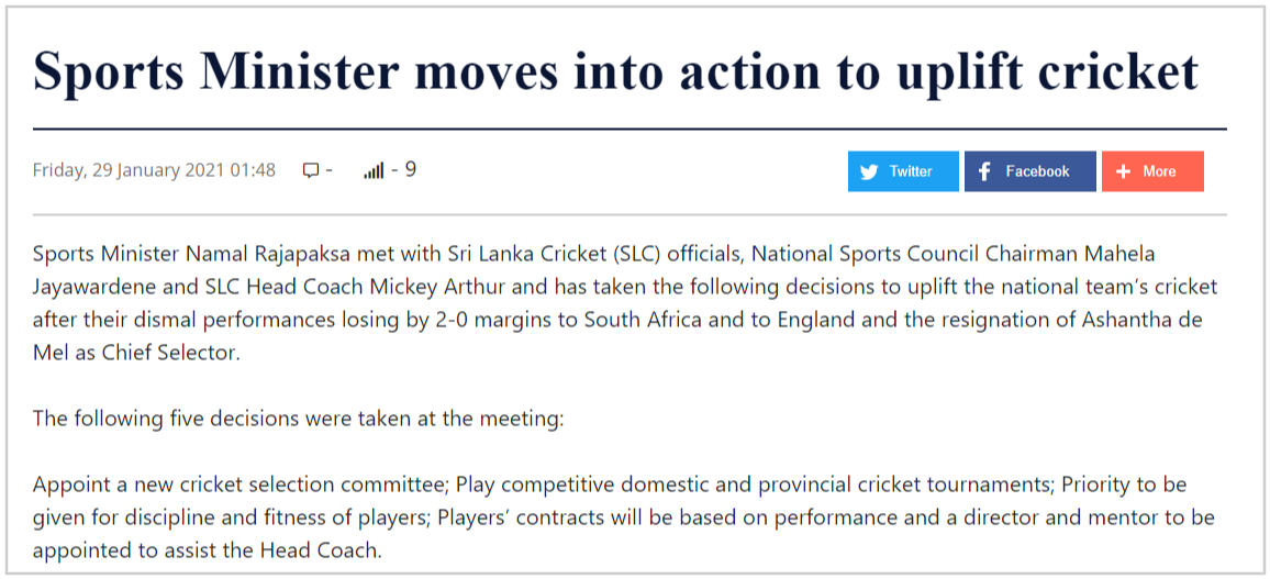 D:\AAA -Fact Checking\Completed\AAA-Publish\Sinhala\2021\36 Mahela Cricket Selection\a4224c0d-9873-4f4f-9441-d9bee44ab5ae.png