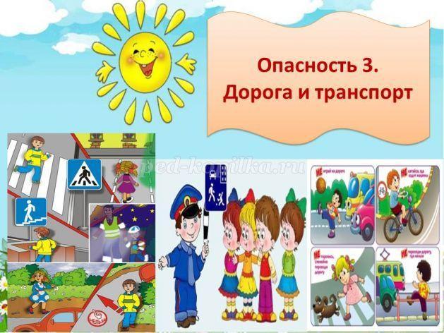 https://ped-kopilka.ru/upload/blogs2/2019/6/69554_940534762666fb6785d64f4a542c265f.jpg.jpg