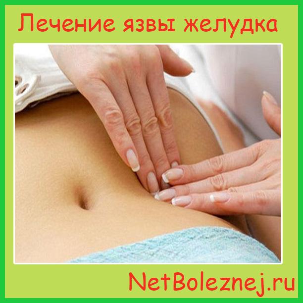 Ревматоидный полиартрит лечение отзывы