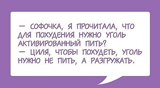 анекдоты из Одессы_06