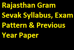 Rajasthan Gram Sevak Syllabus, Exam Pattern & Previous Year Paper