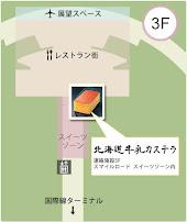 北海道牛乳カステラ ・地図