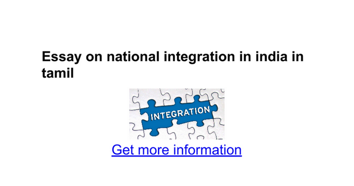 essay on national integration in in tamil google docs