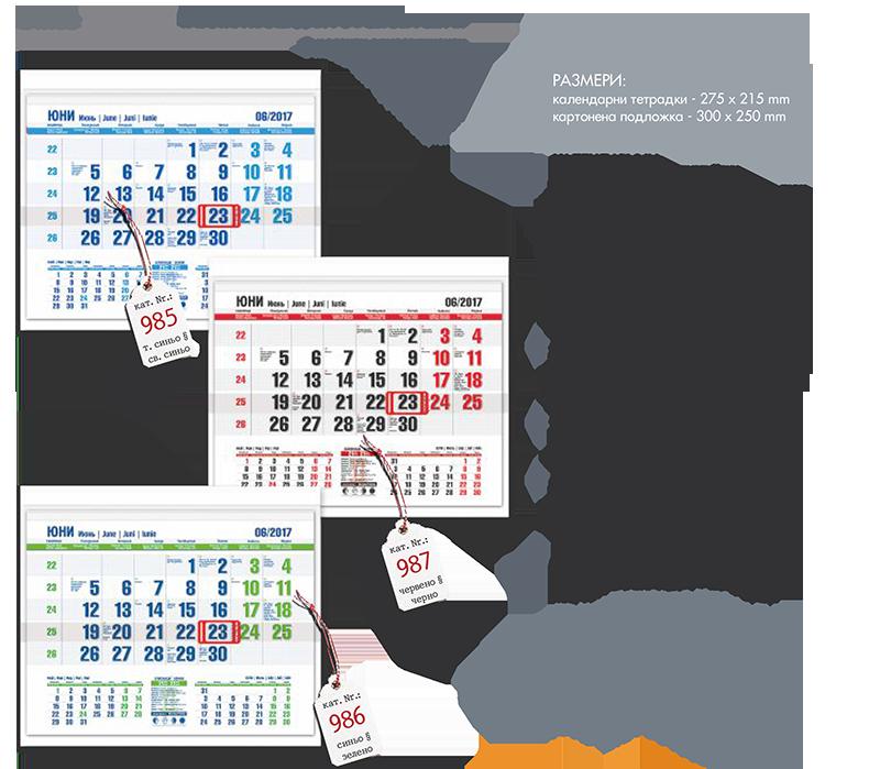 Office Small S - ТОП моделът като цена и качество за 2017 г.