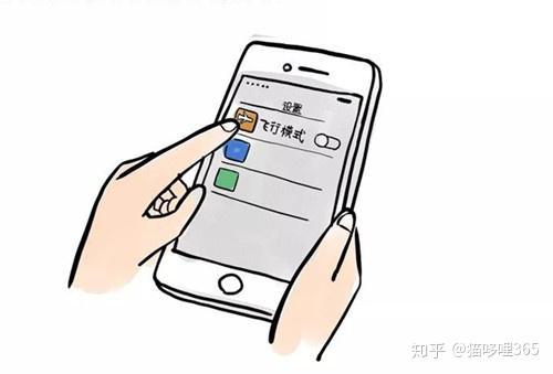 精致女孩睡前好习惯_okjer.com