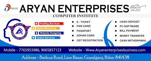 Aryan Computer Institute - Software Training Institute in