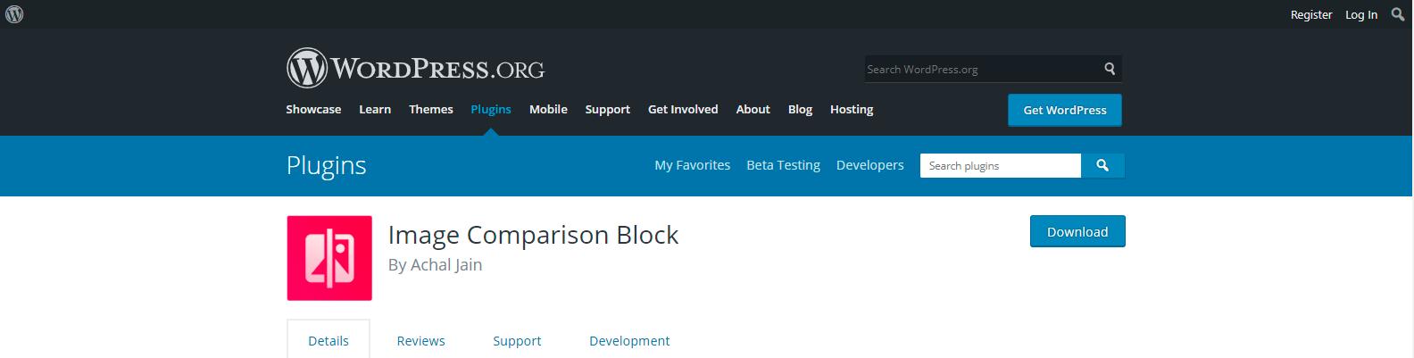 Image Comparison Block