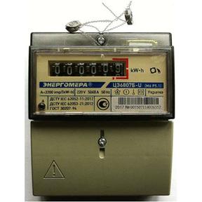 Однофазный однотарифный счетчик ЦЭ6807Б-U