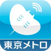アプリのアイコンの画像