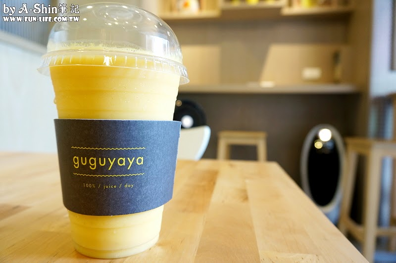 Guguyaya12