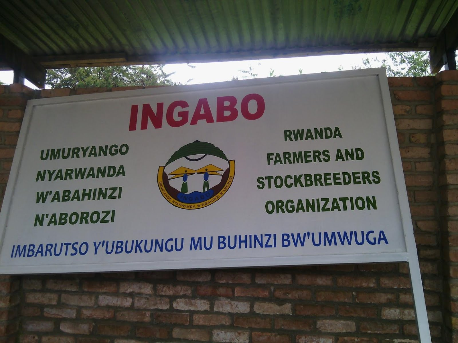 C:\Documents and Settings\user\Desktop\INDIRIMBO\ISIMBI 51\UDAHEMUKA\Fondation Mgr RWABILINDA\PHOTO\Picture and video 437.jpg