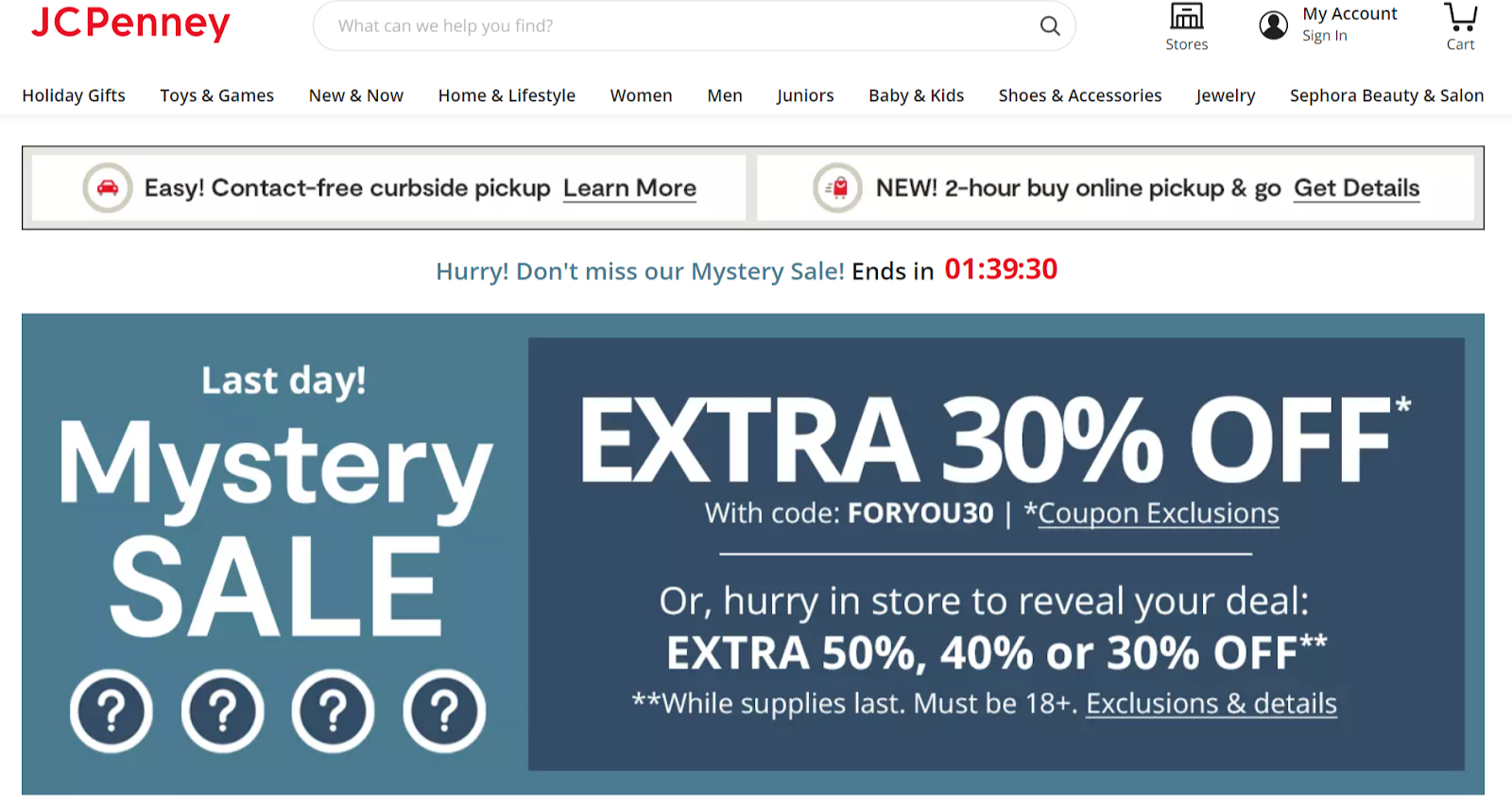 JCPenny website with discount code at top