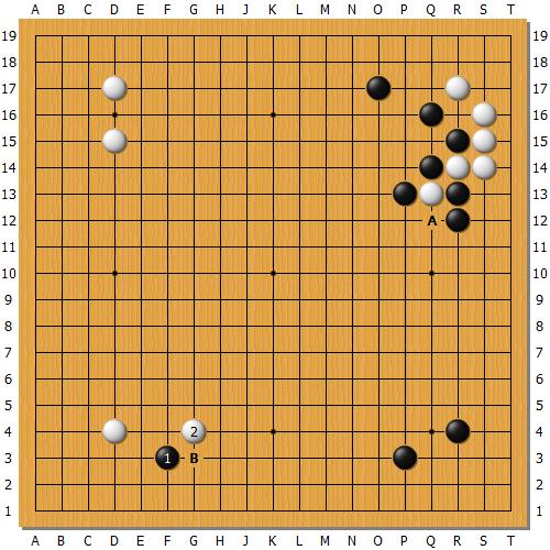 40meijin01_002.png