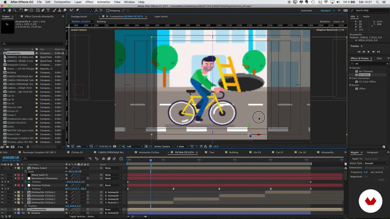 Adobe After Effects animation software