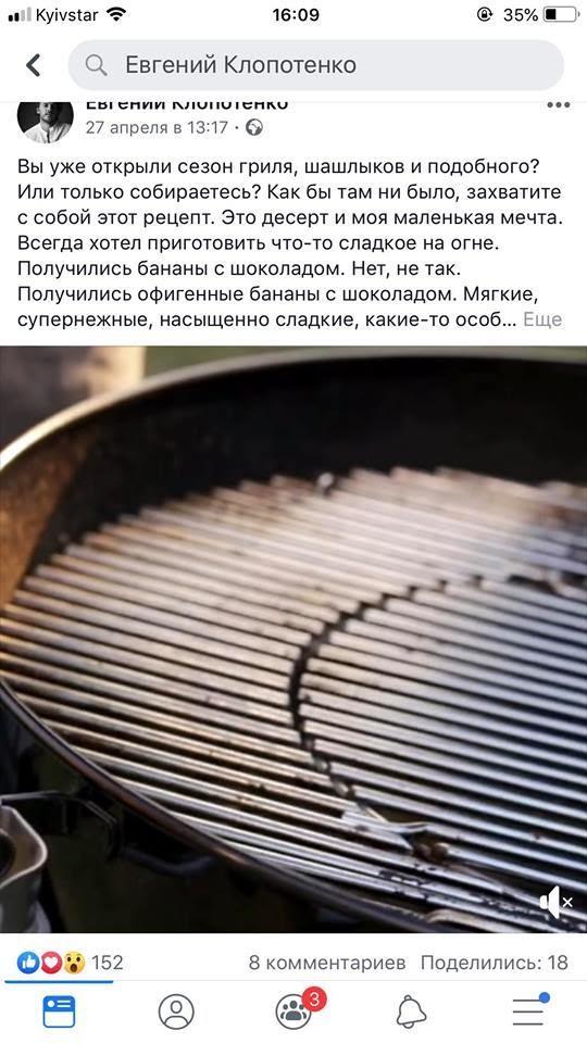 Евгений Клопотенко, Facebook, видеоконтент