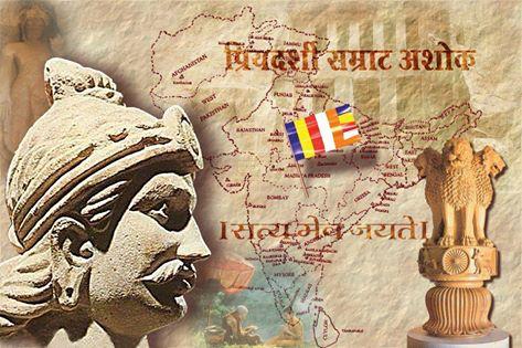 बौद्ध सम्राट अशोक - एक आदर्श धम्मप्रचारक....    सम्राट अशोक हा मौर्य घराण्यातील प्रसिद्ध सम्राट होता. त्याने भारतावर इ.स.पूर्व २७२ - इ.स.पूर्व २३२ च्या दरम्यान राज्य केले. आपल्या सुमारे ४० वर्षांच्या विस्तृत राज्यकाळात त्याने पश्चिमेकडे अफगाणिस्तानव थोडा इराण, पूर्वेकडे आसाम तर दक्षिणेकडे म्हैसूरपर्यंत आपला राज्यविस्तार केला. अशोकाला भारताच्या इतिहासात सर्वात महान सम्राटाचे स्थान दिले आहे. असे मानतात की प्राचीन भारताच्या परंपरेत चक्रवर्ती सम्राटाची पदवी फक्त महान सम्राटांना दिली ज्यांनी जनमानसावर तसेच भारताच्या मोठ्या भूभागावर राज्य केले. भारताच्या इतिहासात असे अनेक चक्रवर्ती सम्राट होउन गेले ज्यांचे उल्लेख प्राचीन ग्रंथांमध्ये (रामायण महाभारत इत्यादी) आहेत परंतु त्यांच्या अस्तित्वा बाबतची साशंकता आहे. ( नहुष, युधिष्ठिर इत्यादी). असे मानतात की प्राचीन चक्रवर्ती सम्राटांच्या पंक्तीतील अशोक हा शेवटचा चक्रवर्ती सम्राट झाला त्यानंतर कोणीही त्या तोडीचा राज्यकर्ता भारतात झाला नाही. अशोकाने भारताच्या बहुतांशी भागावर राज्य केले. पाकिस्तान अफगणिस्तान पूर्वे कडे बांग्लादेश ते दक्षिणेकडे केरळ पर्यंत अशोकाच्या साम्राज्याच्या सीमा होत्या. कलिंगाच्या युद्धातील महासंहारानंतर कलिंग काबीज झाला जे कोणत्याही मौर्य राज्यकर्त्यास पूर्वी जमले नव्हते. त्याच्या राज्याचे केंद्रस्थान मगध होते. ज्याला आजचा बिहार म्हणतात व पाटलीपूत्र त्याची राजधानी होती. ज्याला आज पटना नाव आहे. काही इतिहासकारांच्या मते यात साशंकता आहे. शोकाने कलिंगचे युद्ध पार पडल्यानंतर जिकलेल्या रणांगणाची व शहरांची पहाणी करायची ठरवली, व त्यावेळेस त्याने पाहिले ते फक्त सर्वत्र पडलेले प्रेतांचे ढीग, सडणाच्या दुर्गंध, जळलेली शेती, घरे व मालमत्ता. हे पाहून अशोकाचे मन उदास झाले व यासाठीच का मी हे युद्ध जिंकले व हा विजय नाहीतर पराजय आहे असे म्हणून त्या प्रचंड विनाशाचे कारण स्वता:ला मानले. हा पराक्रम आहे की दंगल, व बायका मुले व इतर अबलांचा हत्या कशासाठी व यात कसला प्रराक्रम असे स्वता:लाच प्रश्ण विचारले. एका राज्याची संपन्नता वाढवण्यासाठी दुसऱ्या राज्याचे अस्तित्वच हिरावून घ्यायचे. ह्या विनाशकारी युद्धानंतर शांती, अहिंसेचा, प्रेम दया ही मूलभूत तत्त्वे असलेला बौद्ध धर्मियांचा मार्ग अशोकाने अवलंबायचे ठरवले व तसेच त्याने स्वता.ला बौद्ध